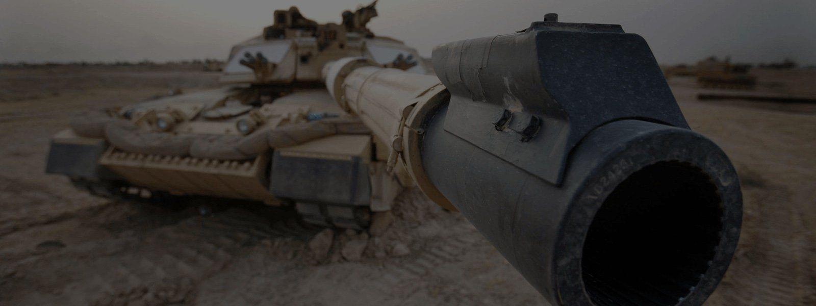 Tank BG